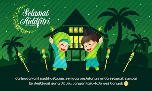 Selamat Hari Raya Aidilfitri - syokhost.com -