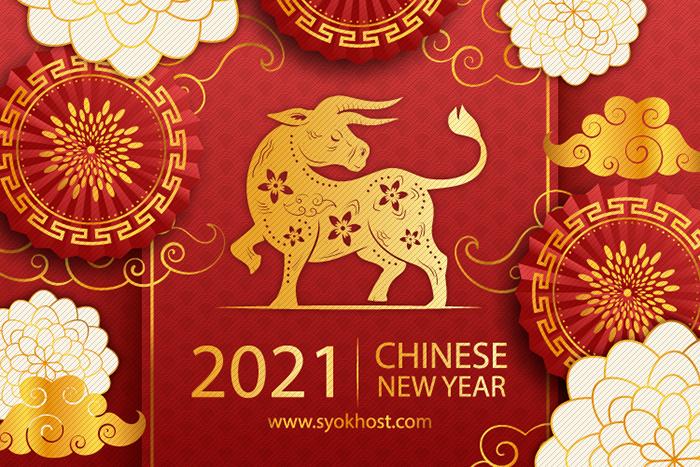 Selamat Menyambut Tahun Baru Cina 2021